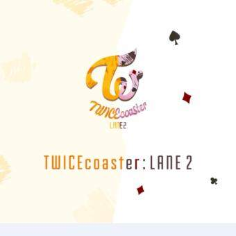 Harga TWICE SPECIAL ALBUM / TWICEcoaster : LANE 2