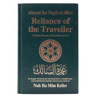 Harga Reliance of the Traveller