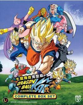 Harga Dragon Ball Kai Complete Box Set