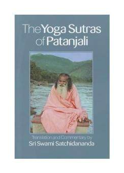 Harga The Yoga Sutras of Patanjali