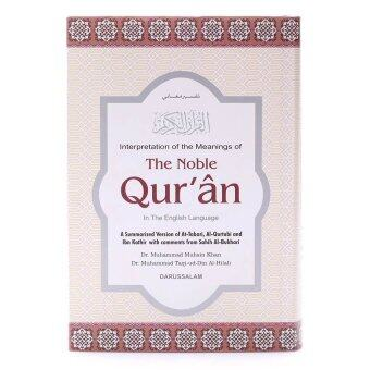 Harga Interpretation fo the meanings of the Noble Qur`an