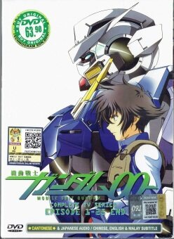 Harga MOBILE SUIT GUNDAM 00 - COMPLETE ANIME TV SERIES DVD BOX SET (1-25 EPISODES)