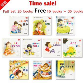 Korean Education Picture Book (20 Books Free 10 Books) ???????20?+?10????