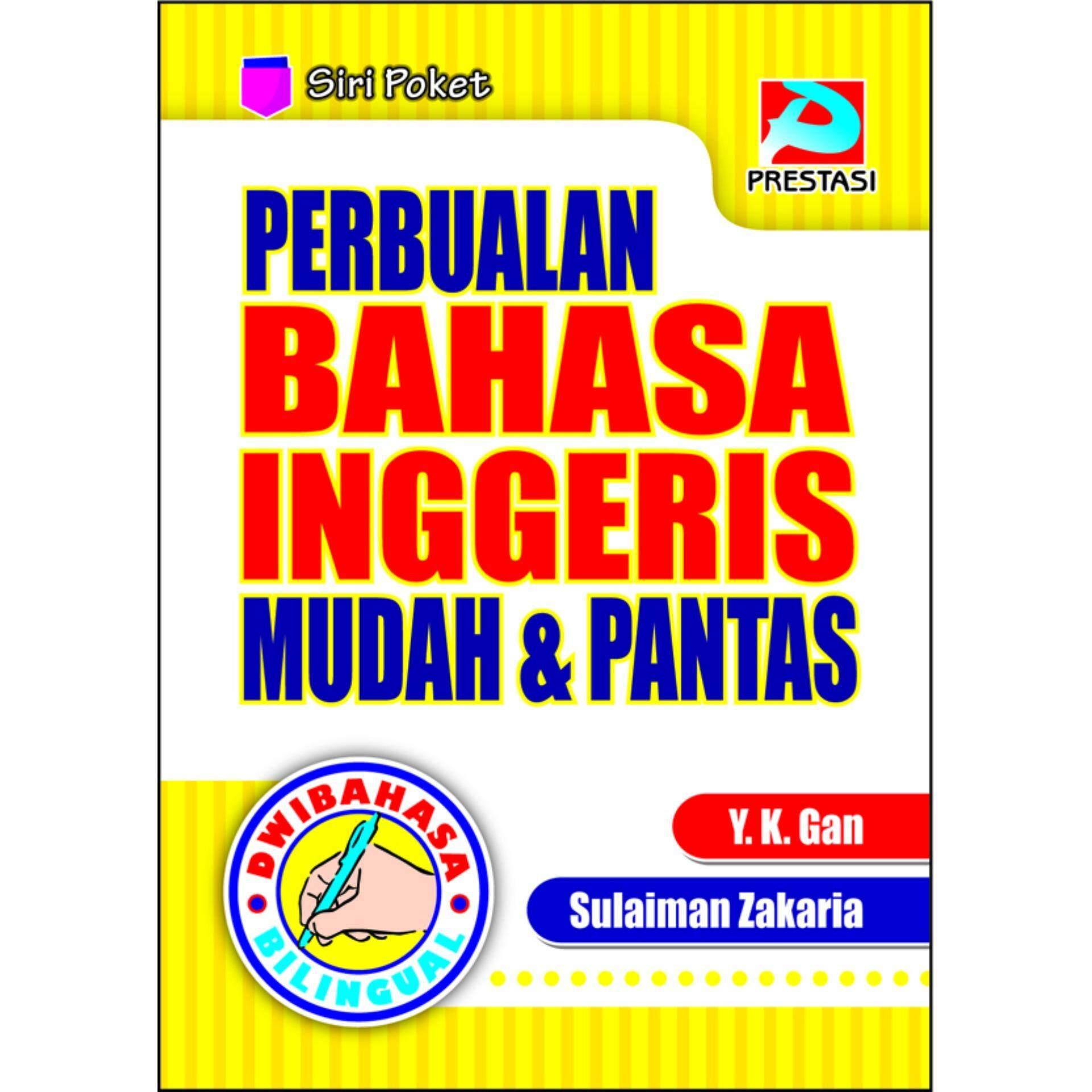 SET Jom Belajar Bahasa Inggeris (4 Buku)