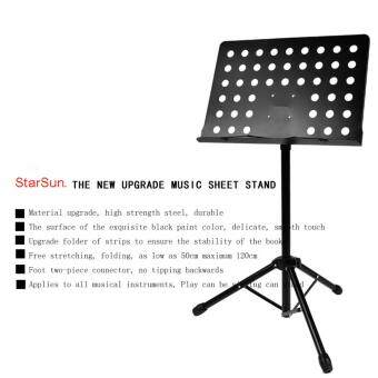 Music-stand-heavy-duty Conductors Music Stand for Sheet & Book Music Food Menu Stand