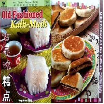 Features zojirushi recipe book hearty tasty recipe in food jars old fashioned kuih muih traditional desserts recipe book forumfinder Image collections