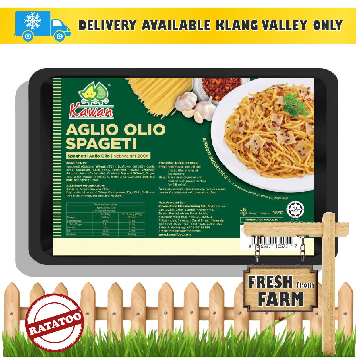 [SALE] Microwave Meal Kawan Aglio Olio Spaghetti 200g RATATOO MARKET