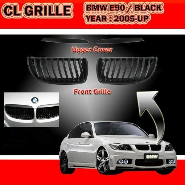 BMW E90 05-09 Front Sport Grilles & Cover Black