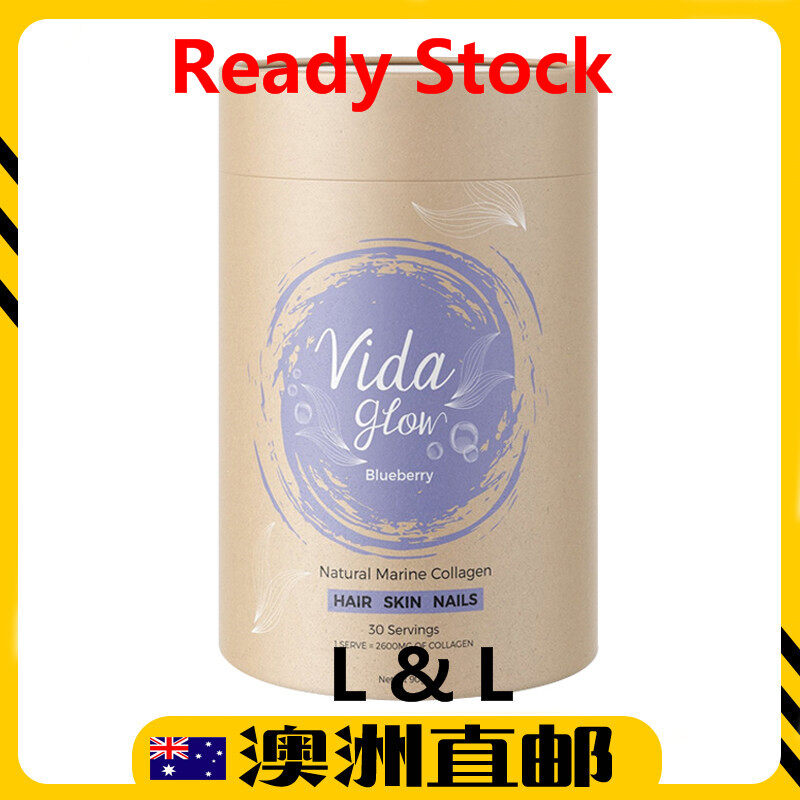 [Ready Stock EXP: 2022yr] Vida Glow Blueberry Marine Collagen 30x sachets ( 90g ) (Made In Australia)