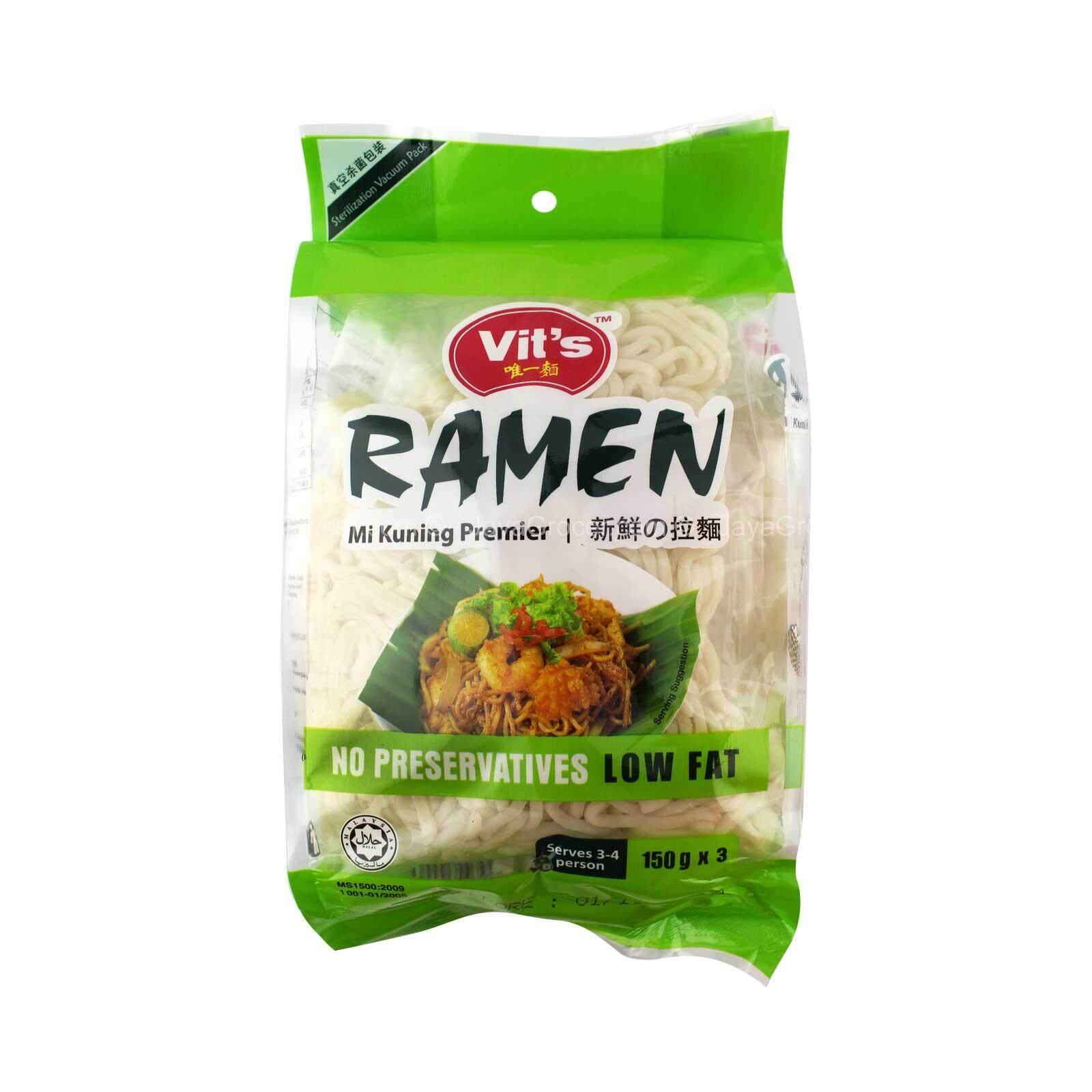 [FSC] Vit's Fresh Ramen Plain Noodle 200gm x 3pck
