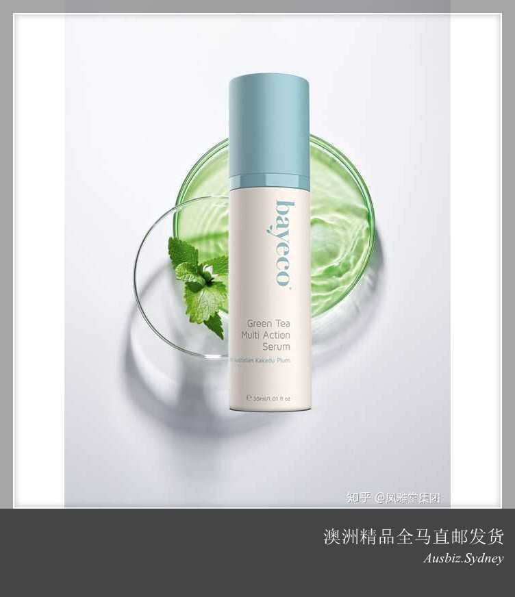 [Pre Order] Bayeco Green Tea Multi Action Serum ( 30g ) (Made In Australia)