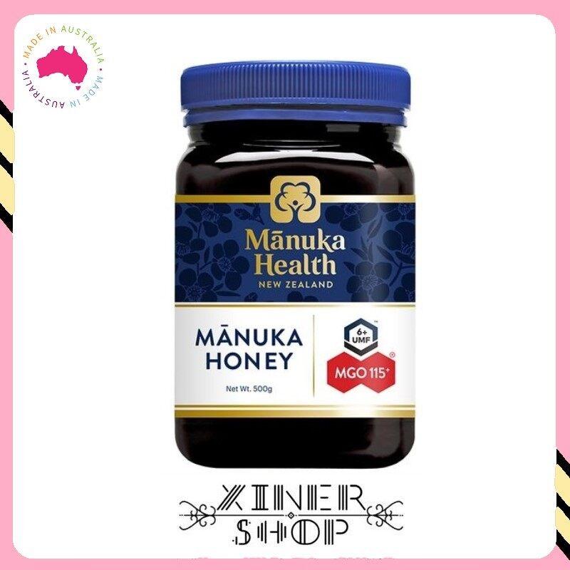 [Pre Oder] Manuka Health MGO 115+ UMF6 Manuka Honey ( 500g )(Made in New Zealand)