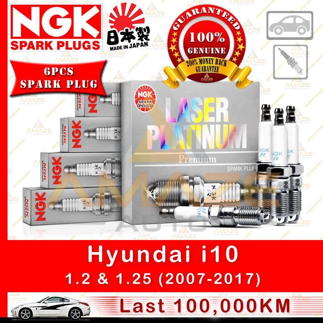 NGK Laser Platinum Spark Plug for Hyundai / Inokom i10 1.2 & 1.25 (2007 - 2017)
