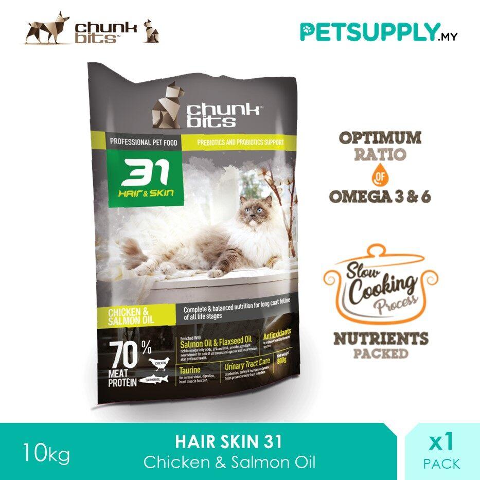 Chunk Bits 10Kg Hair Skin 31 Chicken And Salmon Oil Dry Cat Food [makanan kucing - PETSUPPLY.MY]