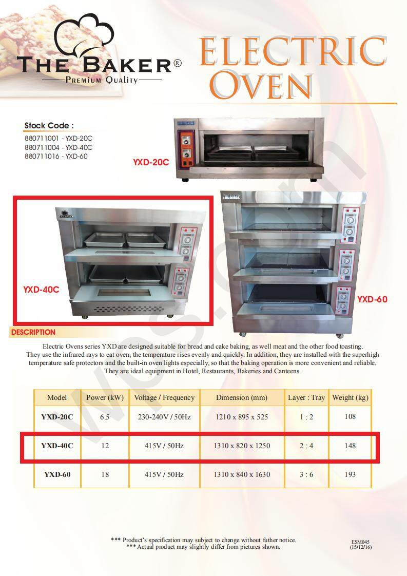 industrial gas oven electric double 2 control adjustable pressure fry put fan turbo blower close tray pan bake baker baking cooker cooking heating heater heat warmer hot tank high temperature wheel roller rolling roll power supply handle holder in keep
