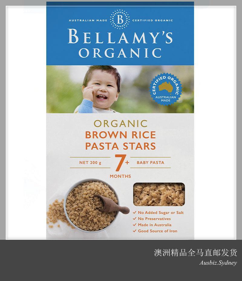 [Pre Order] Bellamys Organic Brown Baby Rice Pasta Stars 200g (Made in Australia)