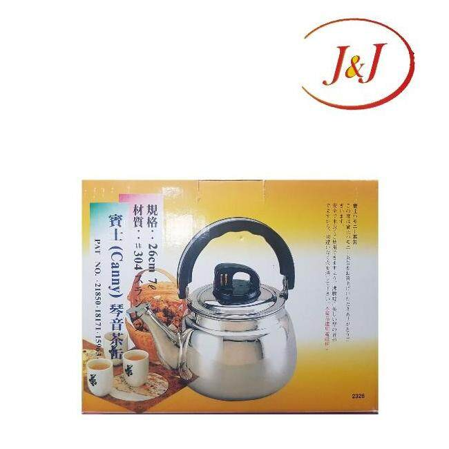 CANNY Stainless Steel Whistling Kettle, 7LTR
