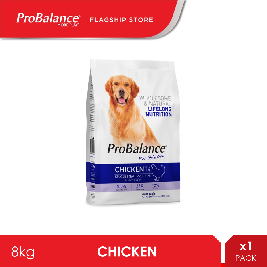 ProBalance 8KG Chicken Adult Dry Dog Food [makanan anjing]