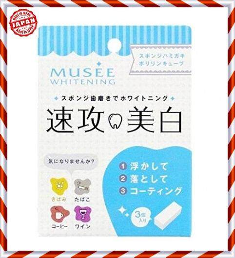 100% JAPAN AUTHENTICJAPAN MUSEE WHITENING INSTANT CLEANSE SPONGE FOR BRIGHTENING TOOTH  3