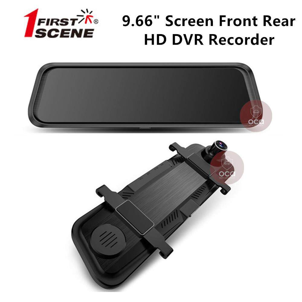 First Scene 1080p HD 9.66 Touch Screen Front and Rear DVR DashCam Recorder (Rear View Mirror)
