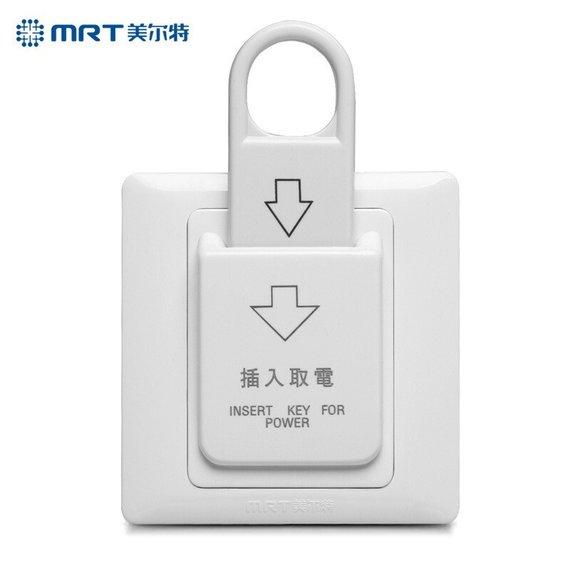 DIY Tools - Hotel Magnetic Card Switch 220V/25A Energy Saving Switch Insert Key - Home Improvement