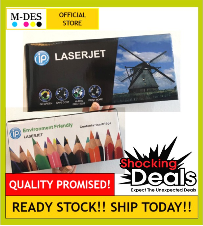 Samsung ML-2010 Toner Cartridge Compatible CLEARANCE STOCK