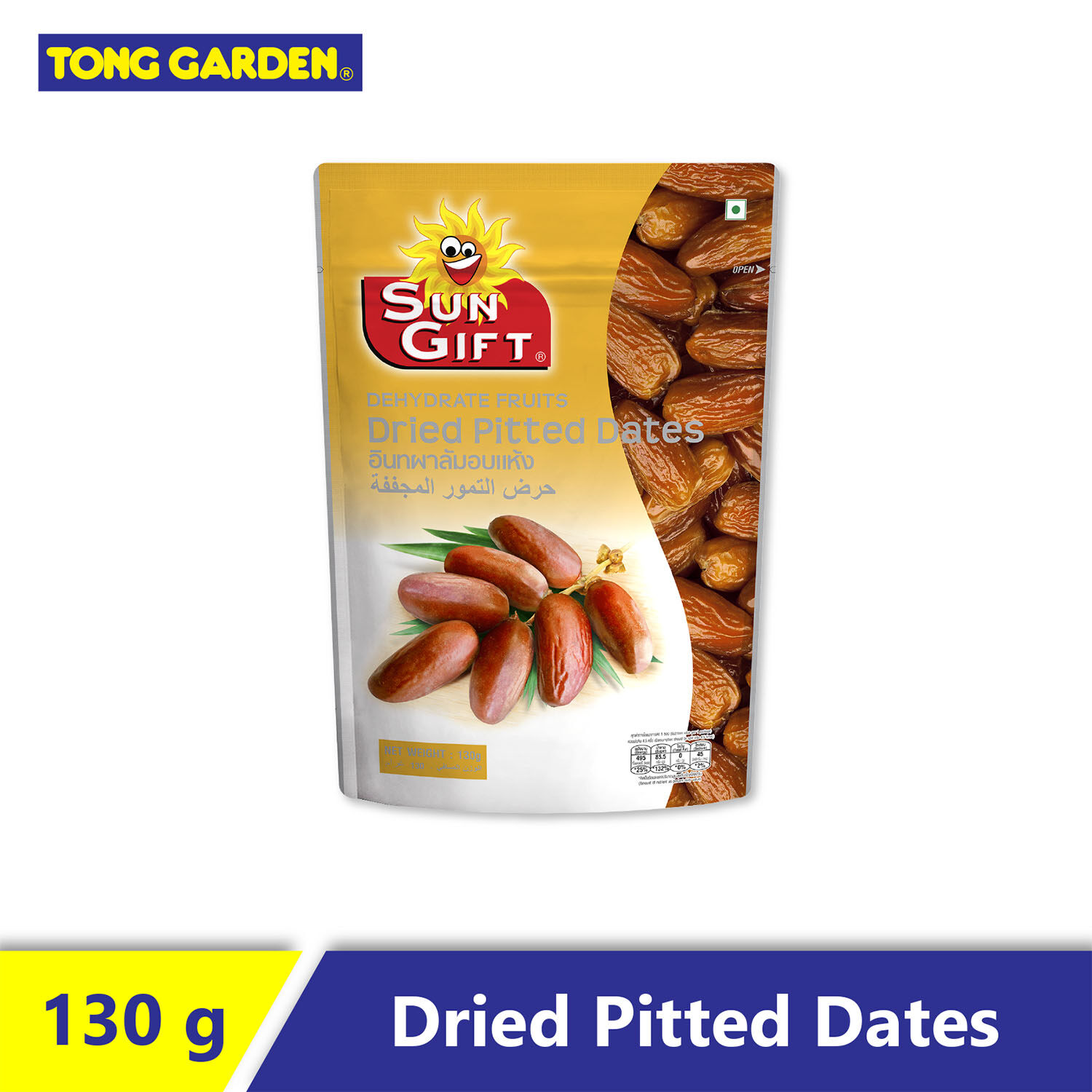 SUNGIFT Dried Pitted Dates 130G