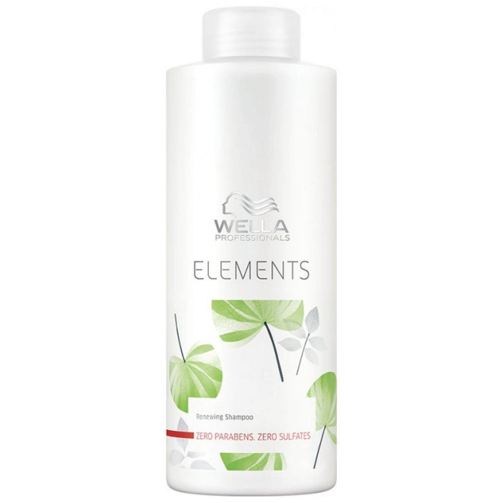 Wella Elements Lightweight Renewing value Set (Shampoo 1000ML+Conditioner 1000ML+Mask 500ML)