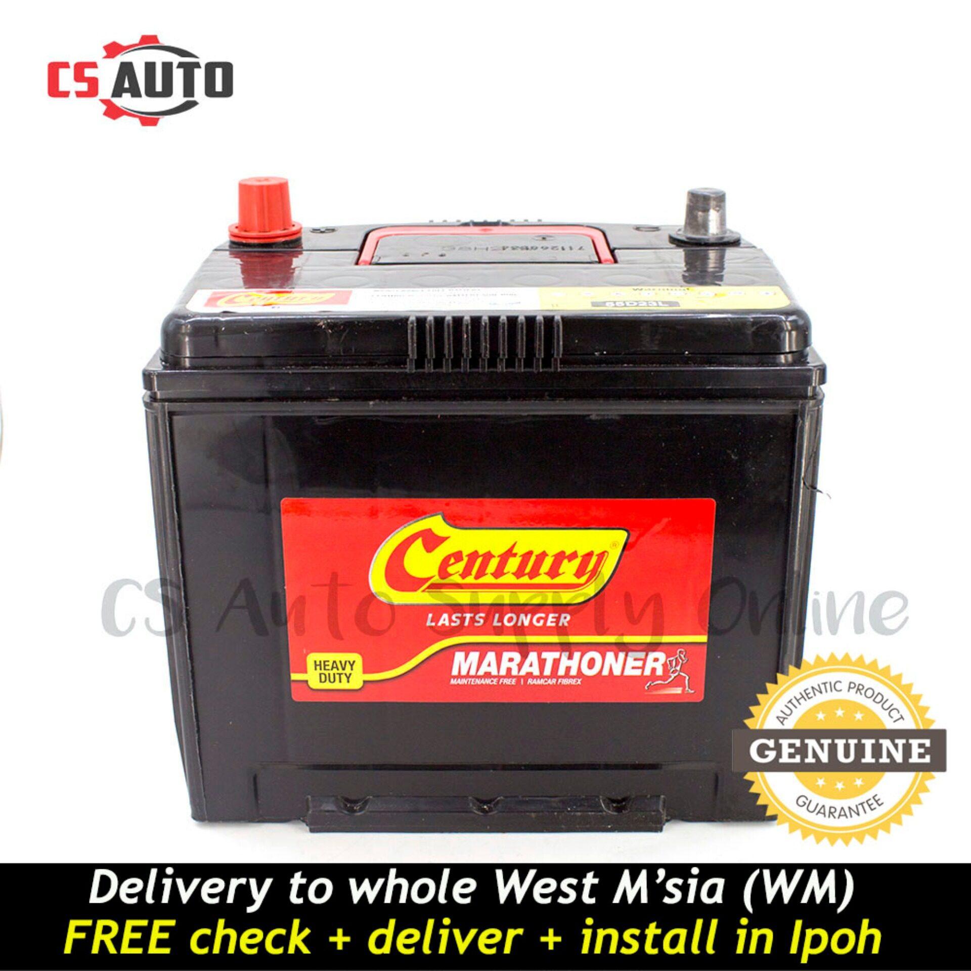 Century 55D23L 55D23 Marathoner Car Battery MF for Proton Preve, Toyota Camry, Vellfire and Mazda Ipoh (100% Original)