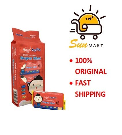 HEARTTEX DRY-PRO SUPER MINI CHILDREN ANTIBACTERIAL WIPES (RED)(8PCSX8BAGS)