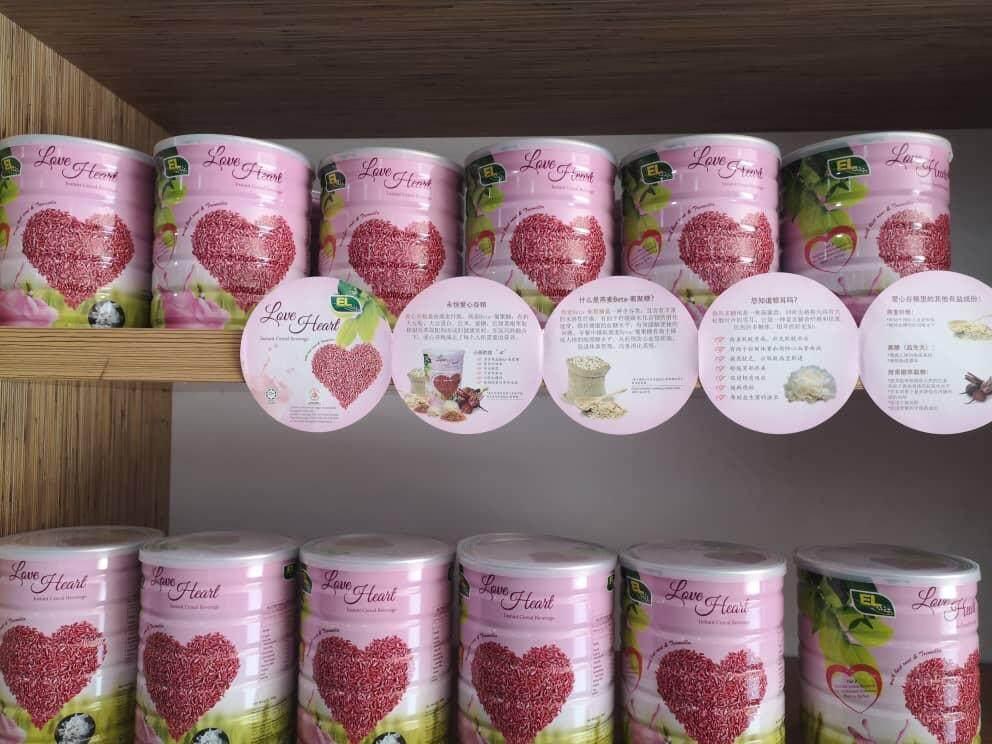 EL Love Heart Instant Powder Beverage 800gms