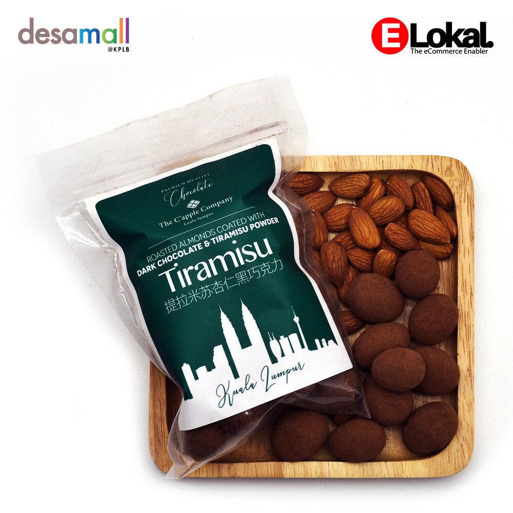 C'APPLE Dark Chocolate - Tiramisu Almond (250g)