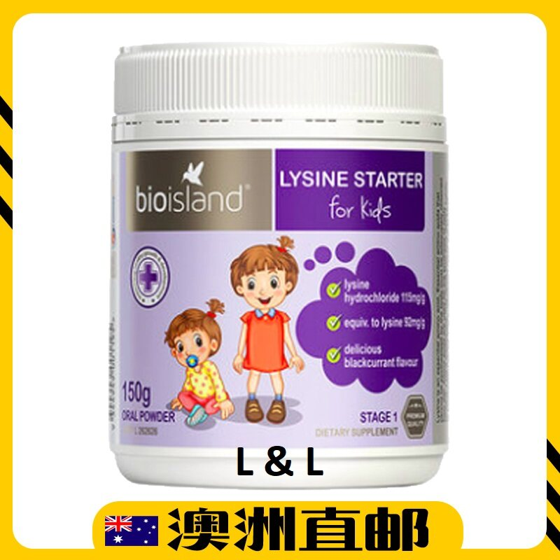 [Pre Order] Bio Island Lysine Starter for Kids ( 150g Oral Powder ) ( Made In Australia )