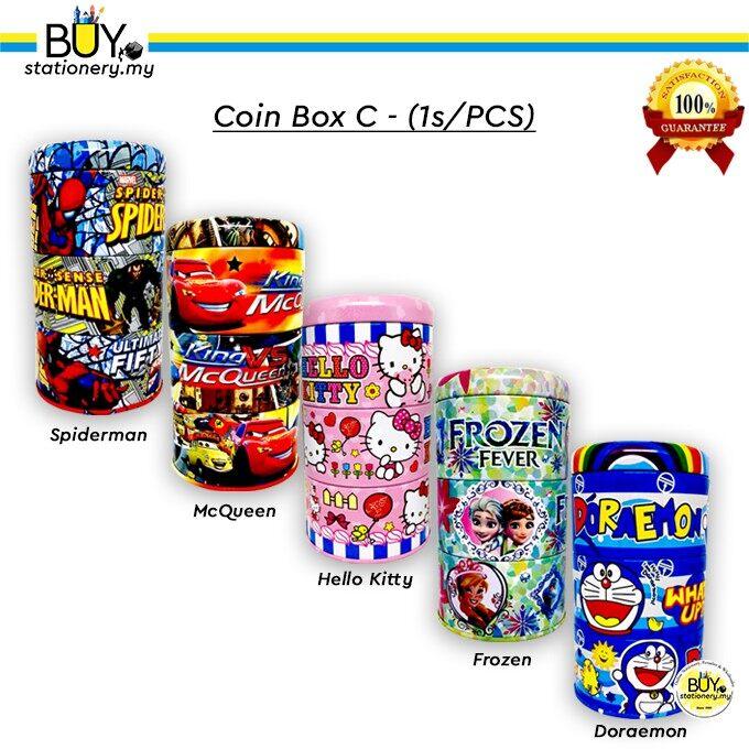 Coin Box C - (1s/PCS)