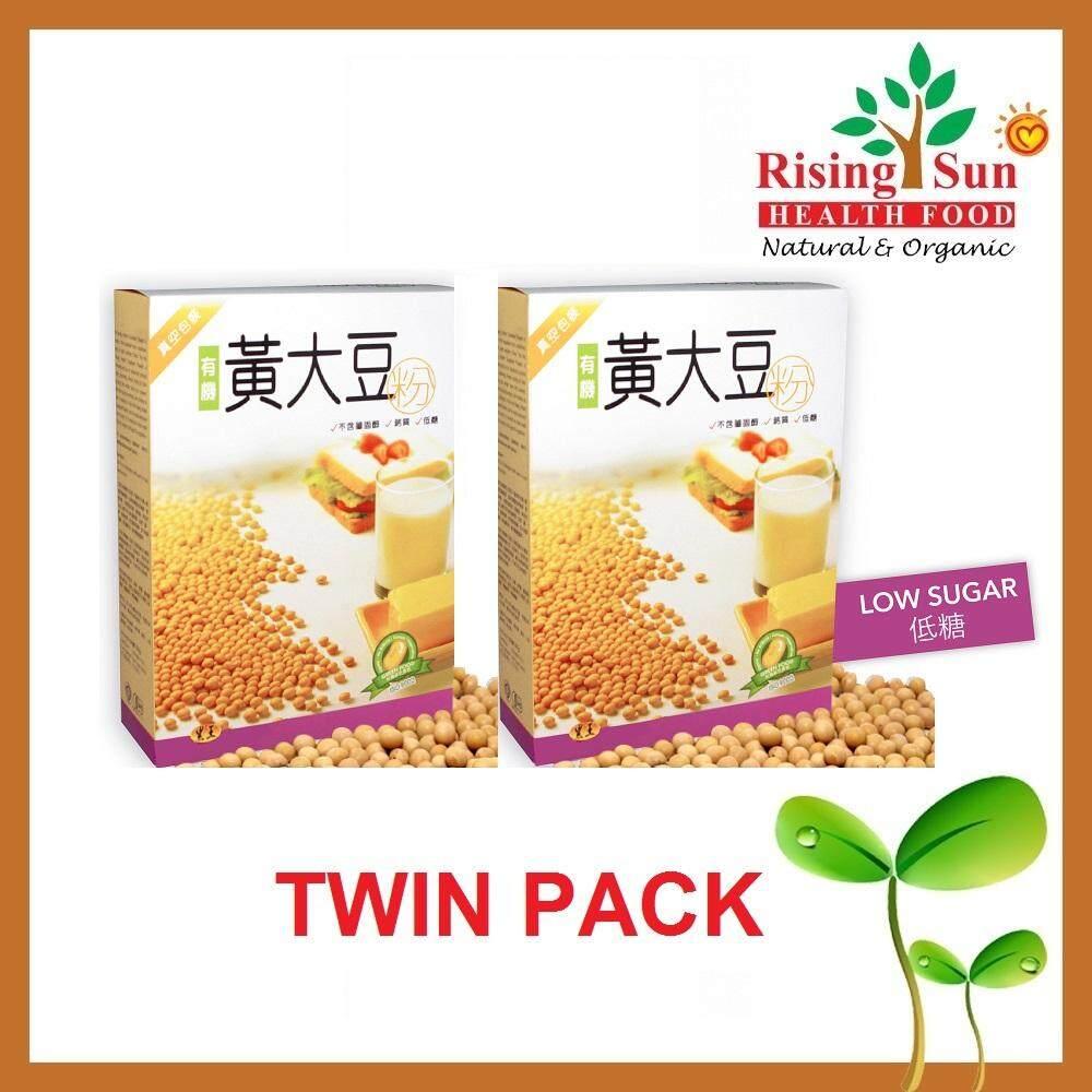 HEI HWANG Soya Bean Powder (Low Sugar) 黃大豆粉 (低糖) 500g x 2 - TWIN PACK