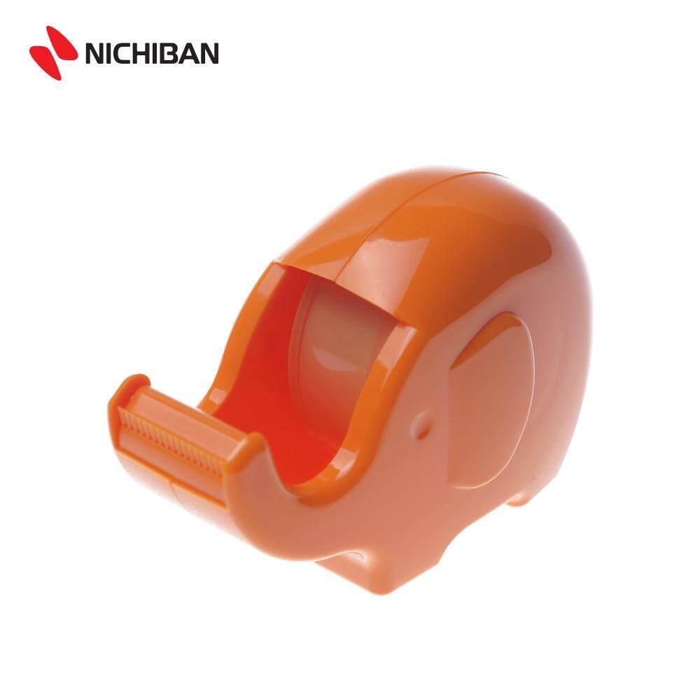 Nichiban Zousan Cutter (CT-15ZOAO) (Apricot Orange)