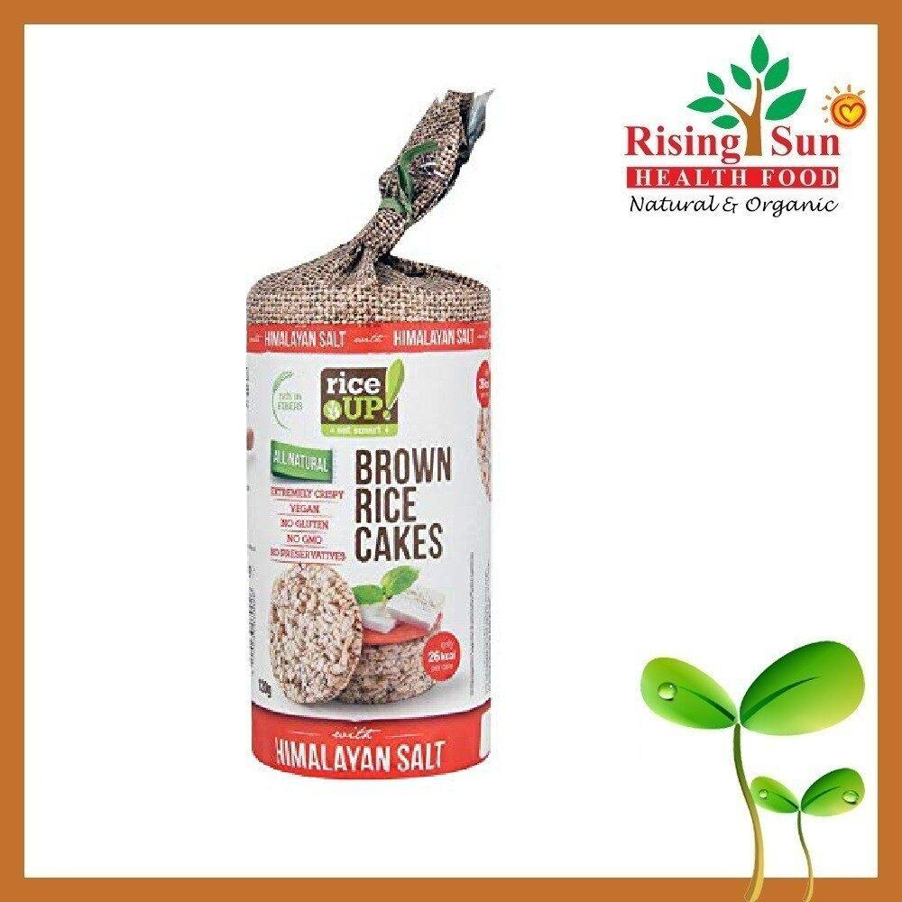 Rice Up Brown Rice Cakes With Himalayan Salt 120G