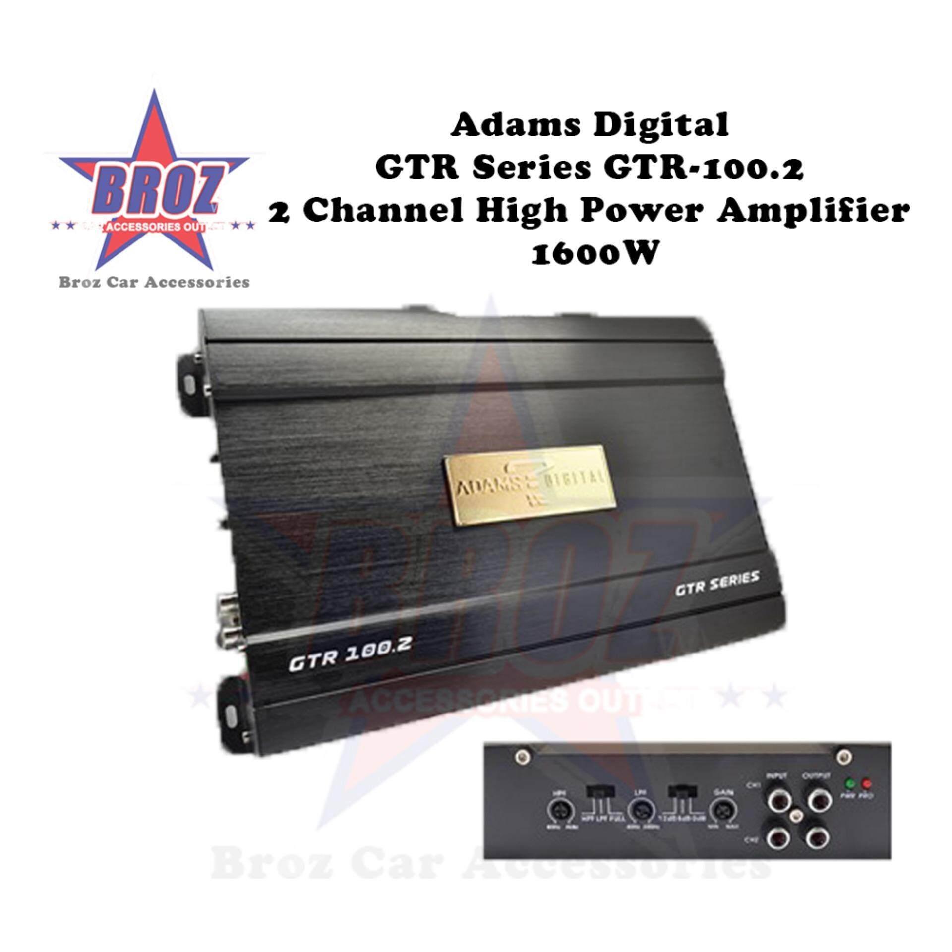 Adams Digital GTR Series GTR-100.2 2 Channel High Power Amplifier 1600W