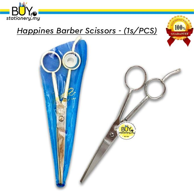 Happines Barber Scissor - (1s/PCS)