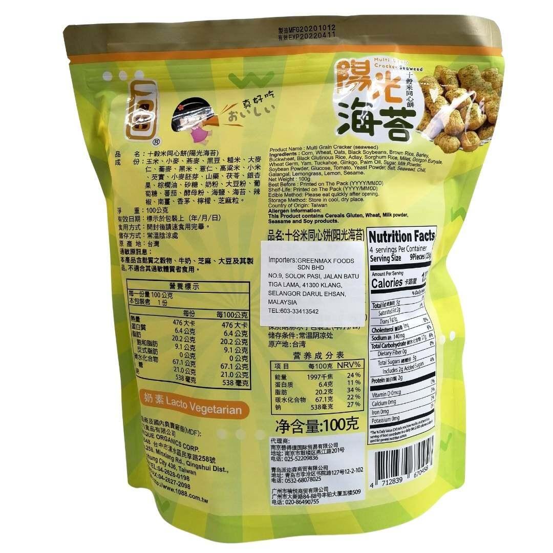 Greenmax Multi Grain Cracker Seaweed 100g