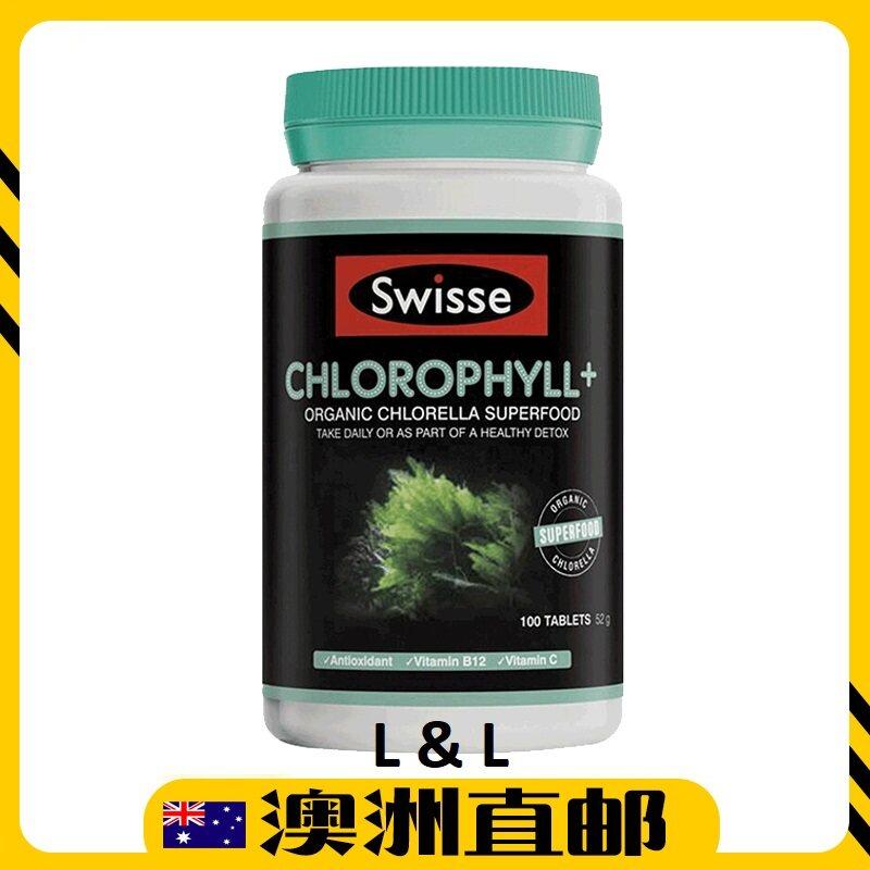 [Pre Order] Swisse Chlorophyll+ ( 100 Tablets ) (Made In Australia)