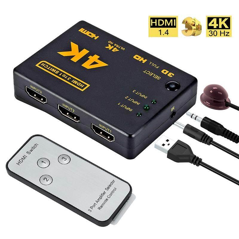 3 Port HDMI Splitter Switcher 3 In 1 Out Hub Box +Remote Auto Switch 1080P HD