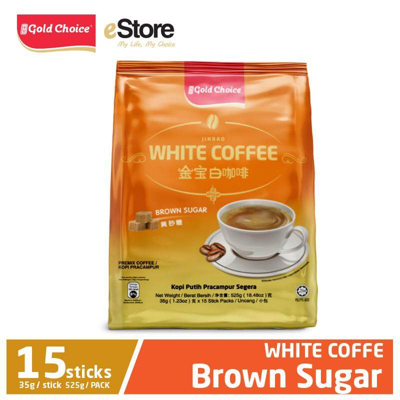 GOLD CHOICE JINBAO White Coffee Brown Sugar - (35g X 15'S) [2 FREE SACHETS PER PACK]