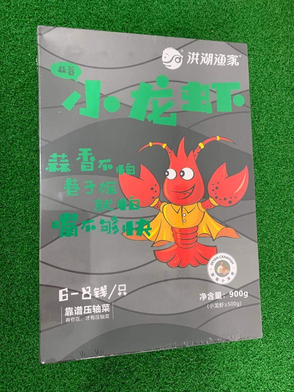 Garlic Crayfish