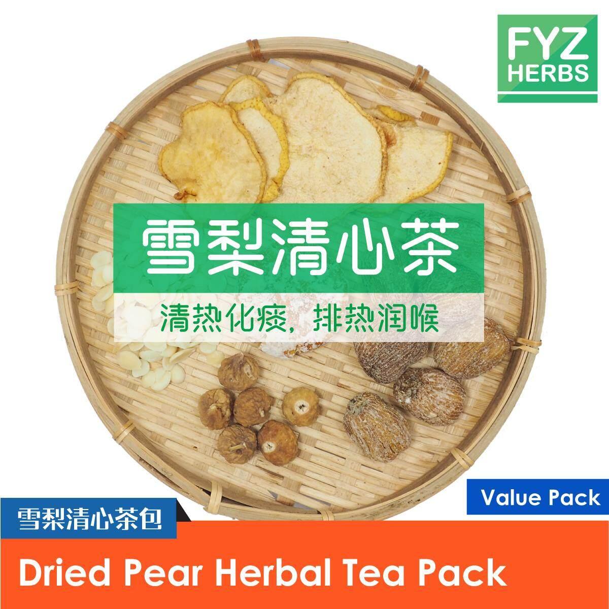 FYZ Herbs Dried Pear Herbal Tea Pack 雪梨清心茶
