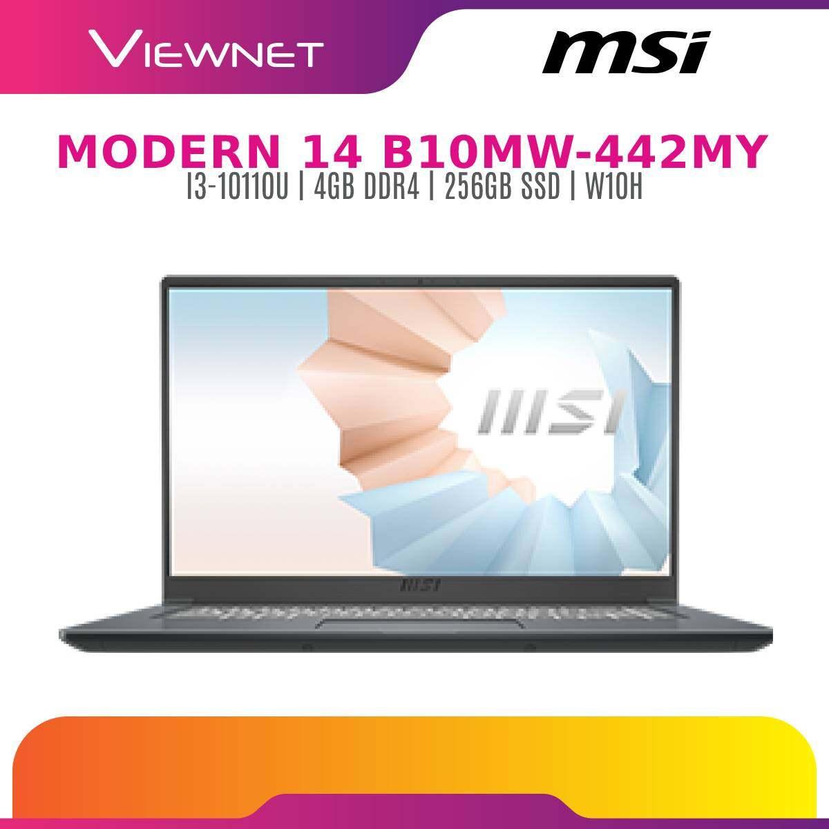 MSI MODERN 14 B10MW-442MY LAPTOP GREY 14 FHD / INTEL I3-10110U / 4GB / 256GB SSD / INTEL / 1 YEAR WARRANTY