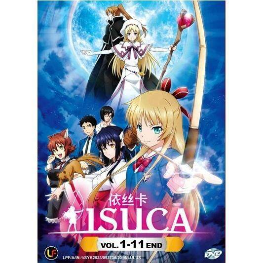 ISUCA Vol.1-11End Anime DVD