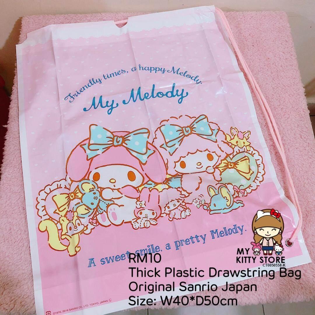 Sanrio Hello Kitty My Melody Thick Plastic Drawstring  Bag