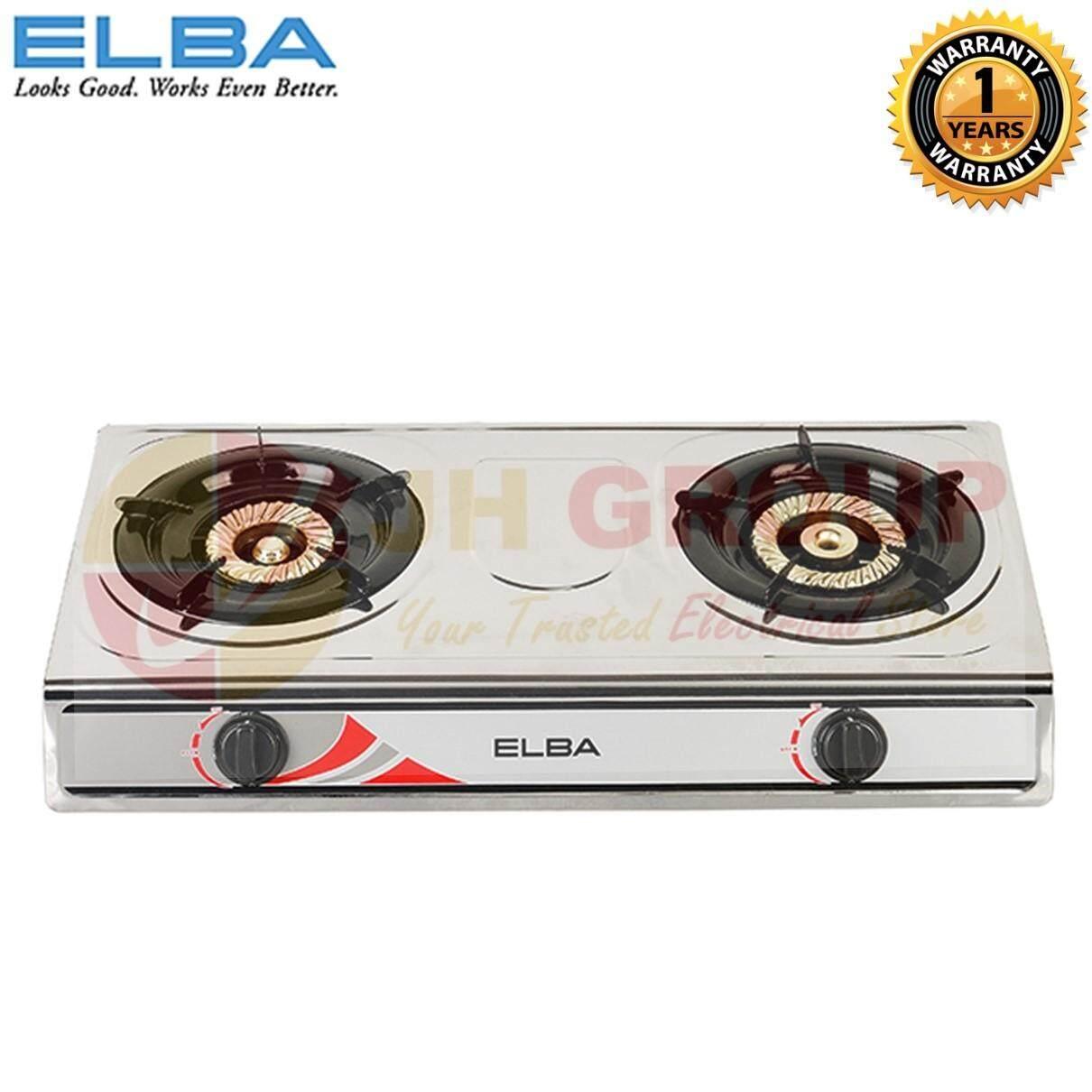 ELBA 5260SS 2 BURNER GAS STOVE w ENAMEL PAN *NEWER DESIGN THAN ELBA EGS-F7112