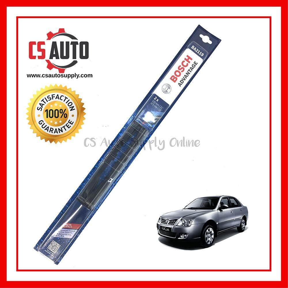 Bosch Wiper Blade Proton Waja Gen2 Persona Genuine 1set 21  19